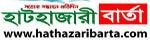 Hathazaribarta