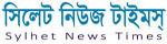 Sylhet News Time