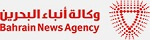 Bahrain News Agency