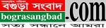 Bogra Sangbad