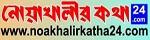 Noakhalir Katha24