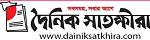dainiksatkhira