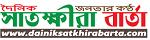 dainiksatkhirabarta