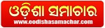 eodishasamachar Newspaper in India