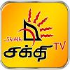 Shakthi TV Tamil