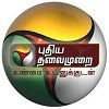 Puthiya thalaimurai TV Channel