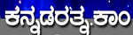 Kannadaratna