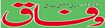 Daily Wifaq