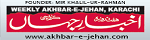 Akhbar-E-Jehan magazine