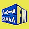 Samaa 924 FM