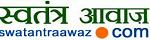 swatantraawaz