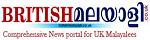 British Malayali in Malayalam newspapers